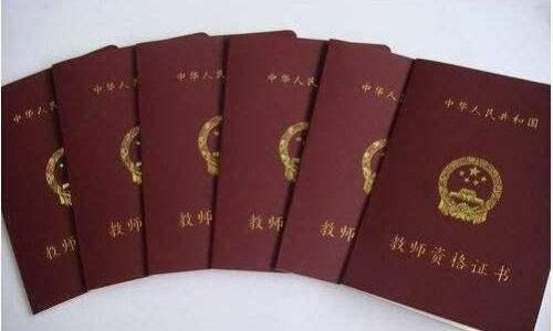 每年什么时间申请广西教师资格证认定?